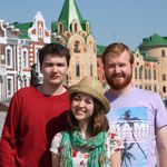 Данил, Ирина и Евгений