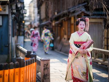 Обзорные и тематические экскурсии в городе Киото