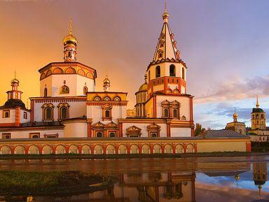 Обзорные и тематические экскурсии в городе Иркутск