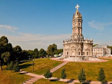 Обзорные и тематические экскурсии в городе Подольск