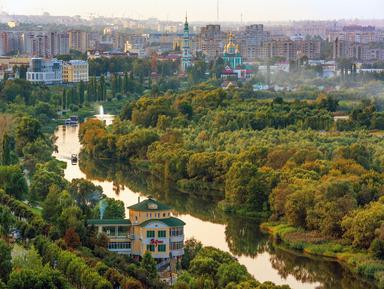 Обзорные и тематические экскурсии в городе Тамбов