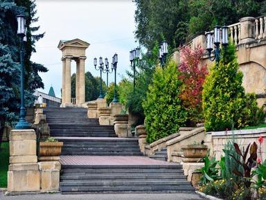 Обзорные и тематические экскурсии в городе Ессентуки