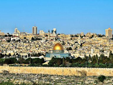 Обзорные и тематические экскурсии в городе Иерусалим