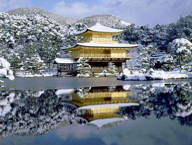 Киото— древняя столица Японии