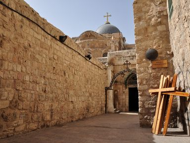 Иерусалим «без ступенек» за3часа