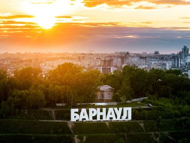 Обзорные и тематические экскурсии в городе Барнаул