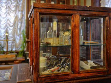 """Экскурсия """"Истории и легенды аптеки доктора Пеля"""": фото"""