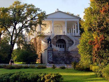 Царское село, или неизведанный город Пушкин