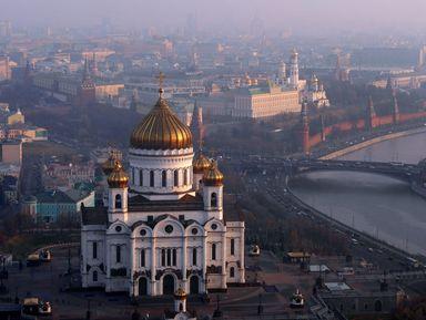 Экскурсии и гиды - Москва