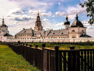Старинный Свияжск и современный Иннополис
