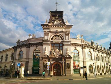 Национальный музей— сокровищница истории Татарстана