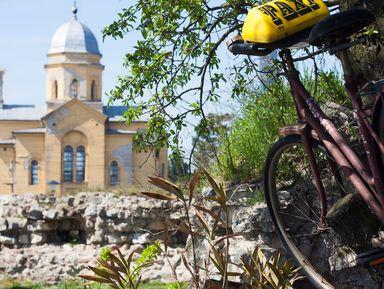 По Белграду на велосипеде