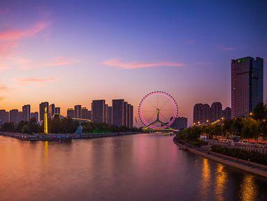 Обзорные и тематические экскурсии в городе Тяньцзинь
