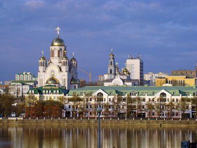 Были и легенды старого Екатеринбурга