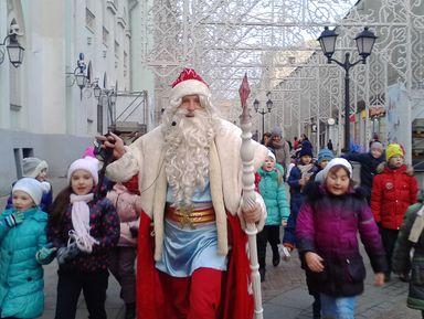 Прогулка с Дедом Морозом по новогодней Москве