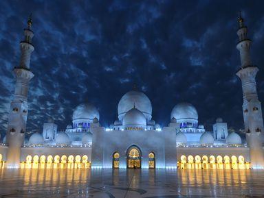 Сказки вечернего Абу-Даби