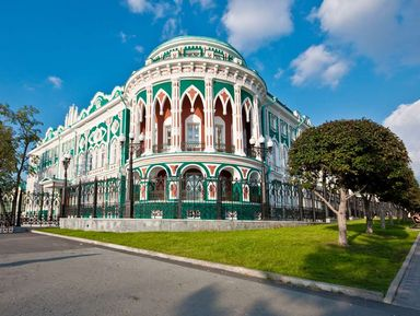 Ежедневная прогулка по Екатеринбургу