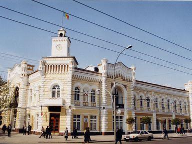 Беговая экскурсия по Кишинёву