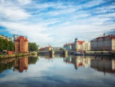 Прогулка сквозь время: старый и новый Калининград