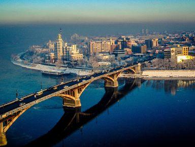 Экскурсия в Иркутске: Иркутск от истоков до наших дней