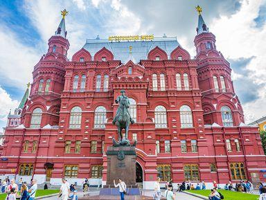 Знакомьтесь, Москва!