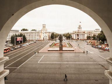 Неформальный Кемерово, или «Здесь был Вася»