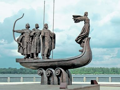 Киев сквозь века