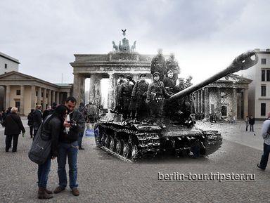 История освобождения Берлина