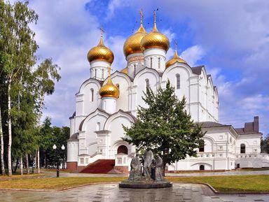 Ярославль — история и современность