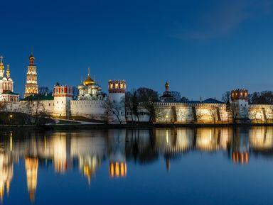 Огни Москвы: классическая обзорная