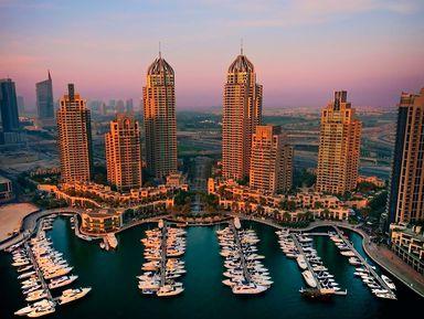 Эмират Дубай для вас