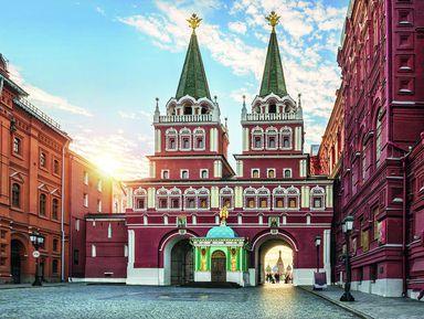 Святыни Москвы вокрестностях Красной площади