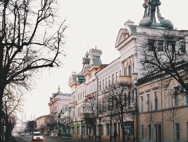 Кремлёвская— улица пяти имён