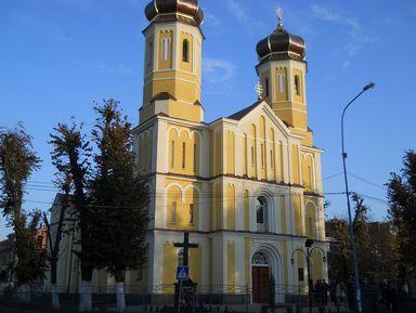 Экскурсии и гиды - Ужгород