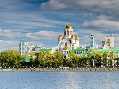 Узнать Екатеринбург за3часа