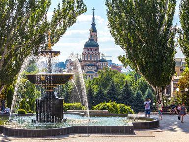 Истории Харькова