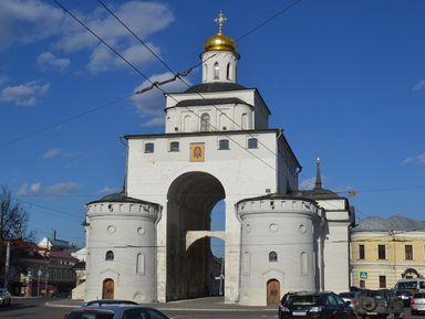 Владимир — средневековая столица Руси