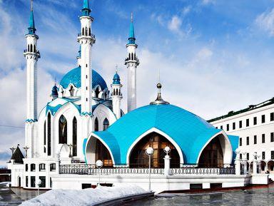 Экскурсия в Казани: Обзорная экскурсия по Казани с посещением Кремля