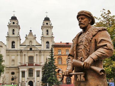 Мистическая история Минска
