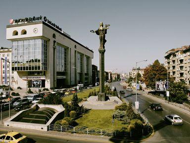 Экскурсия : София — история и современность