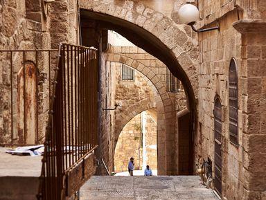 Иерусалим с еврейским акцентом