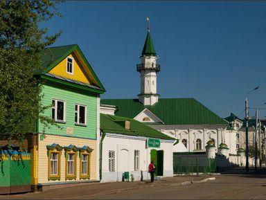 Старо-Татарская слобода: муллы, купцы и хипстеры