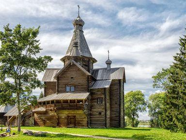 Знакомство с архитектурой Древней Руси