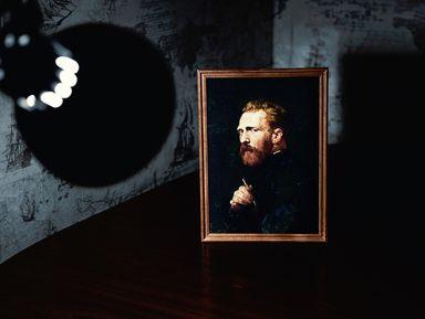 Музей Ван Гога— прогулка длиною вжизнь