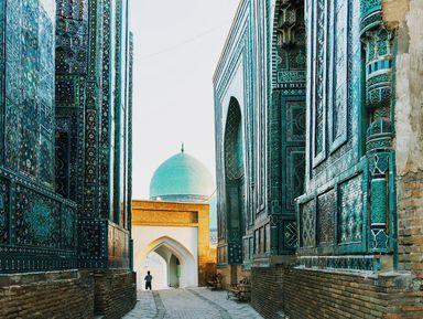 Сказочный Самарканд — эдем Востока