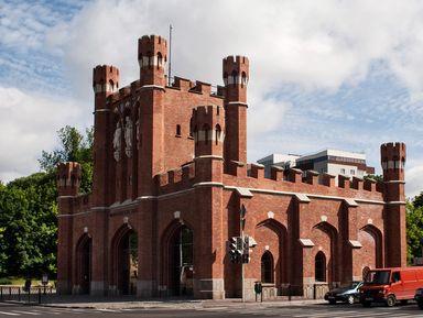 Кенигсберг — город-крепость, город-музей