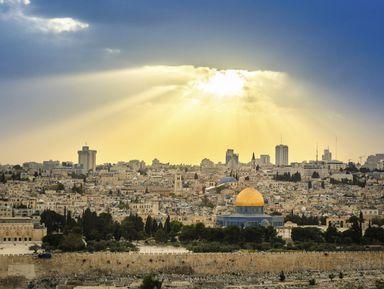ВИерусалим изЭйлата