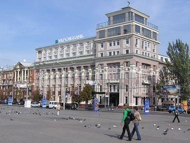 Обзорные и тематические экскурсии в городе Донецк