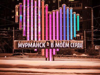 Экскурсия по Мурманску
