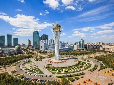 Здравствуй, Астана!